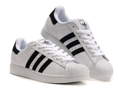 www.adidas-group.comfeedback - Join Adidas Survey Sweepstakes to Win a Pair of Shoes